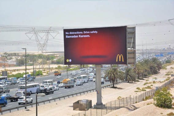 McDonald-01
