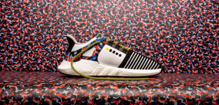 Adidas releases limited-edition trainers that match Berlin subway seats